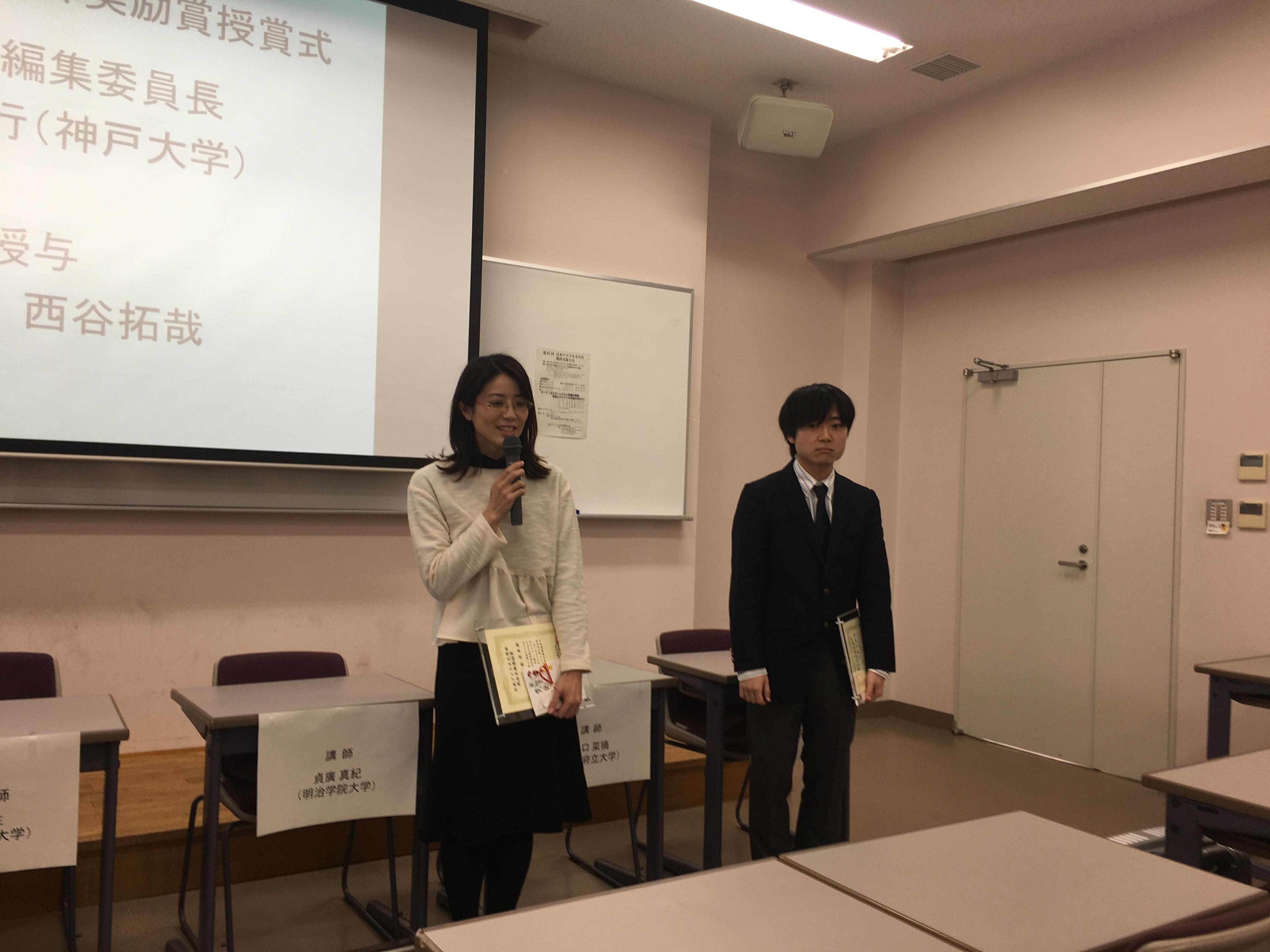 今回受賞された柳楽氏と近藤氏