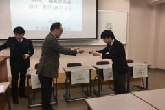 西谷支部長より奨励賞を授与される近藤佑樹氏