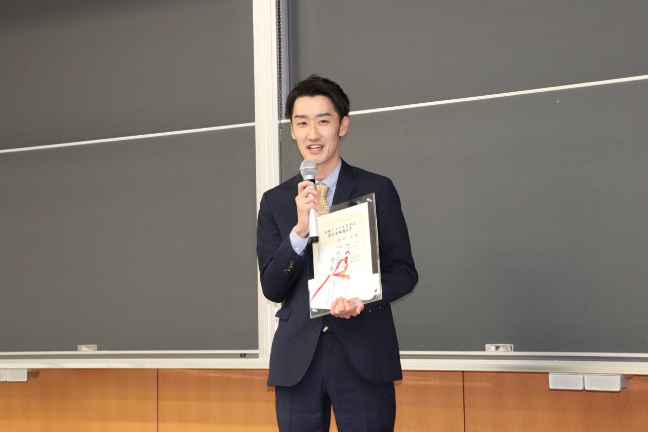 日本アメリカ文学会関西支部第5回奨励賞授賞式